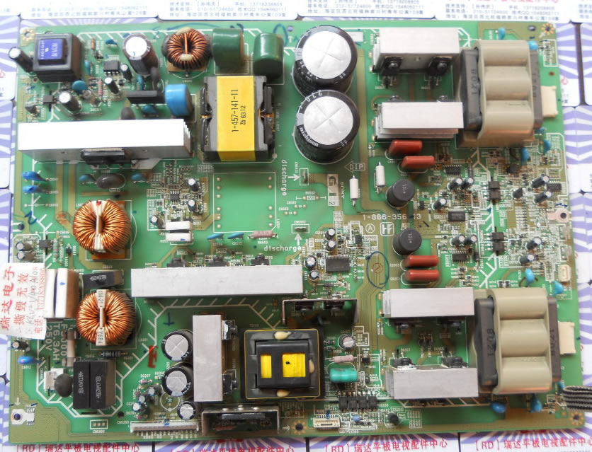 1-866-356-13 Sony Plasma TV Power Board