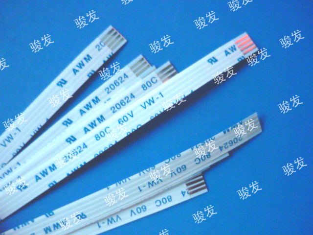 1.0mm 4P 300mm FFC TYPE A 5pcs/lot