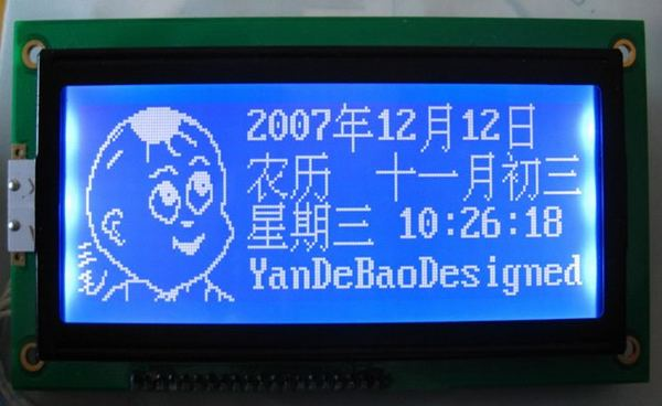 LCD19264 192*64 with words database LCD Module