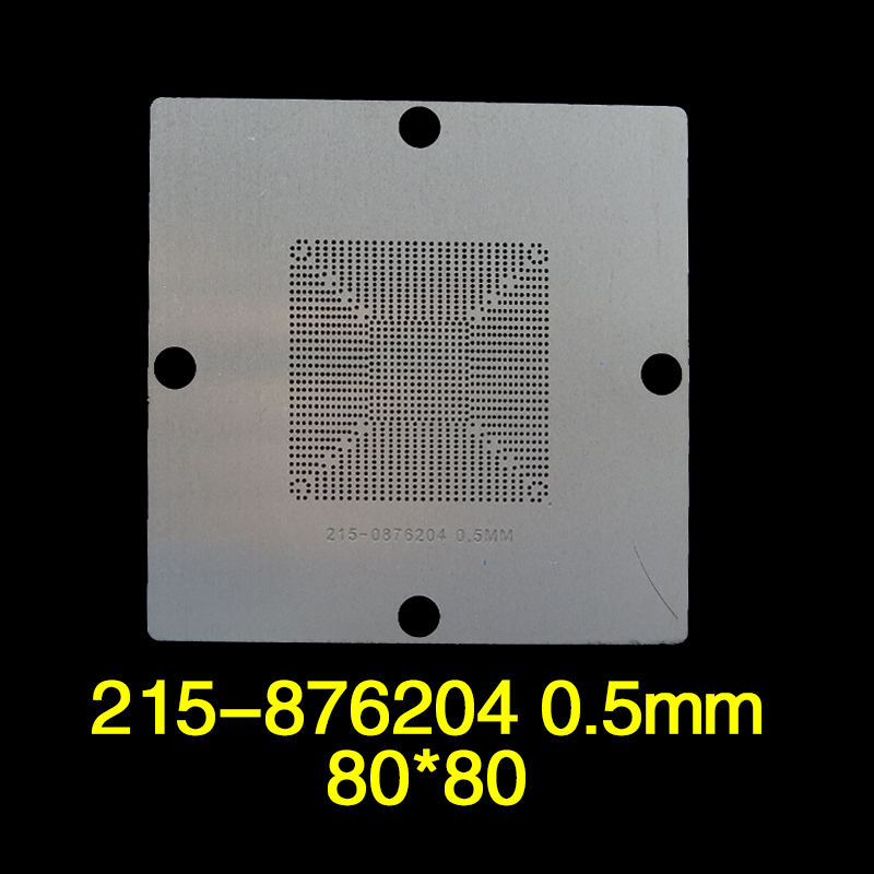 215-0876204 RX470 BGA reball stencil heatable 0.5mm 80*80mm