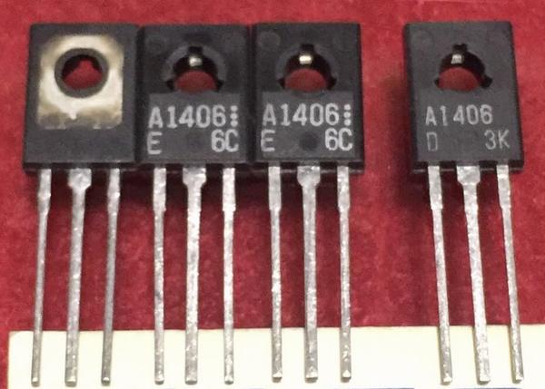 2SC3600 transistor TO-126 C3600