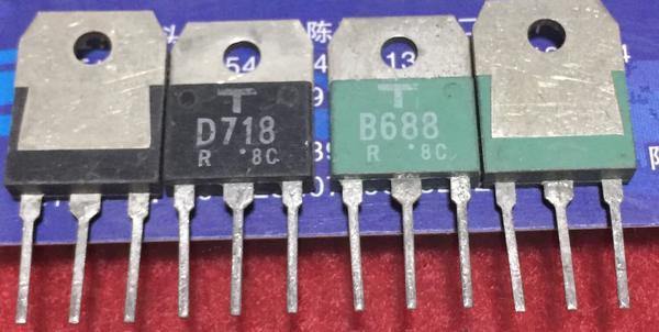 D716 transistor