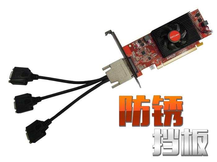 3 VGA D-Sub 3 multidisplay graphics card