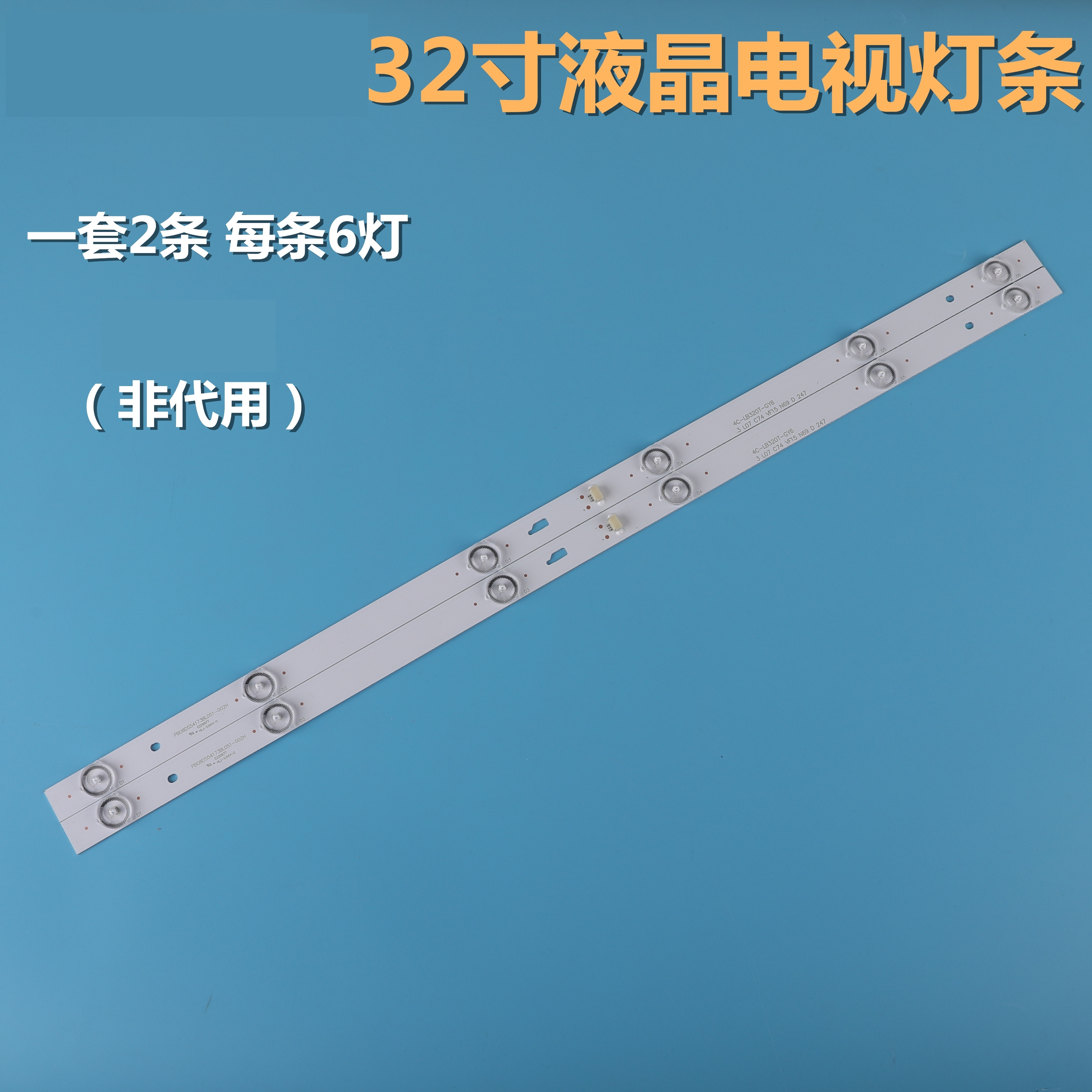 4C-LB320T-GY6 2pcs/set