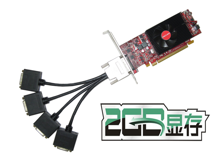 4 DVI  multidisplay graphics card 2gb