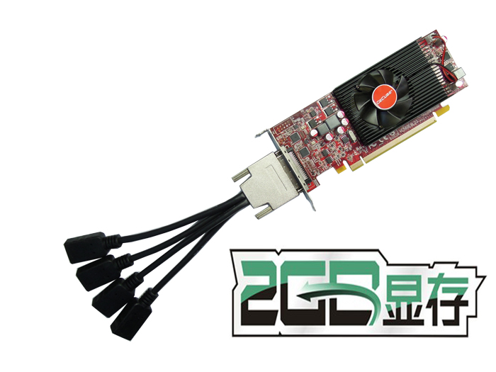 4 hdmi multidisplay graphics card 2gb