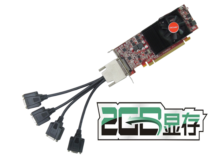 4 VGA  multidisplay graphics card 2g
