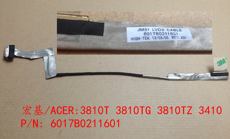 ACER aspire 3810TZ 3810TG 3810 AS3810TZ 3810T  6017B0211601 LVDS CABLE