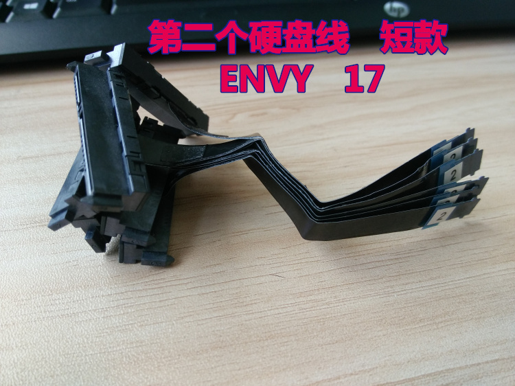 DD FLEX HP Envy 17 6017B0421601