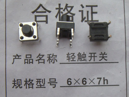 6*6*7mm switch button 10pcs/lot