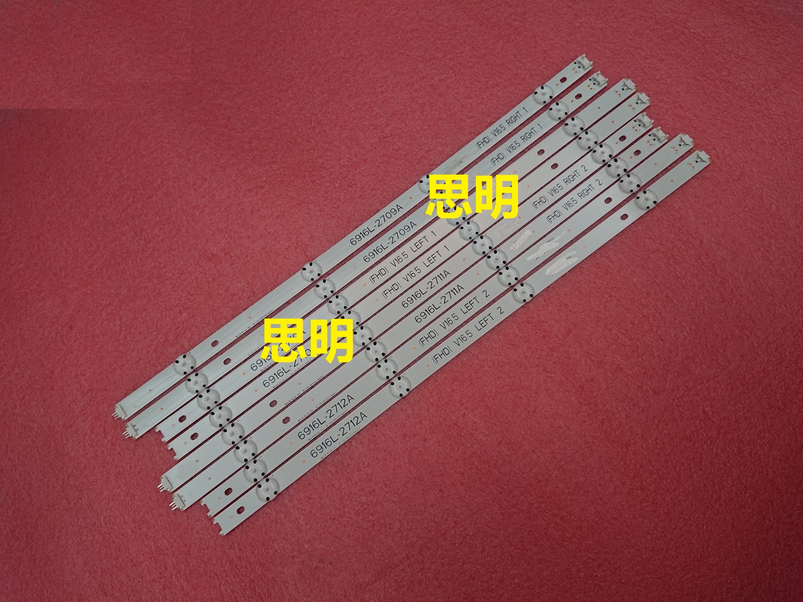 6916L-2709A 6916L-2710A 6916L-2711A 6916L-2712A LED STRIP 8PCS/SET