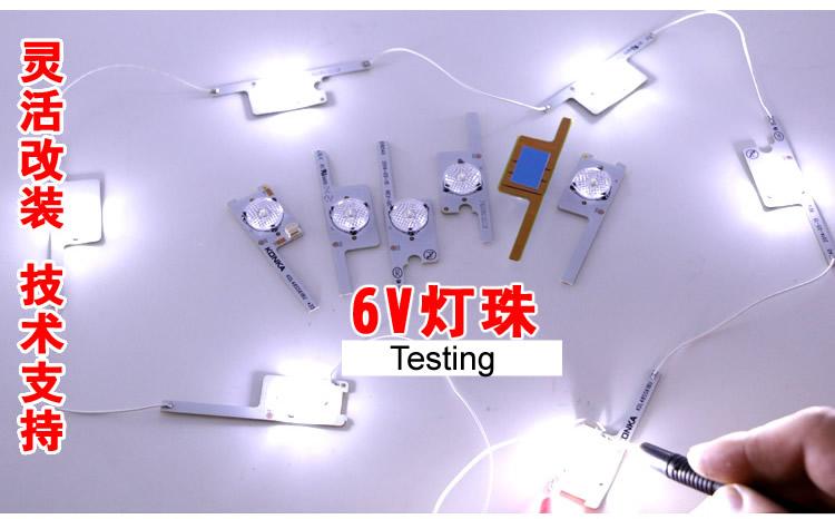 6V LED TV backlight DIY KITS 6V LED TV backlight DIY KITS