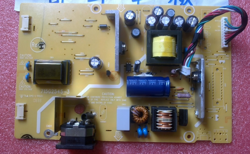 715G2545-3 Power Board