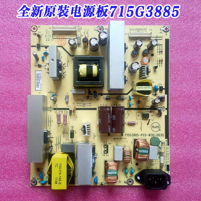42PFL1300/T3 715G3885-P02-W20-003 philips power supply board