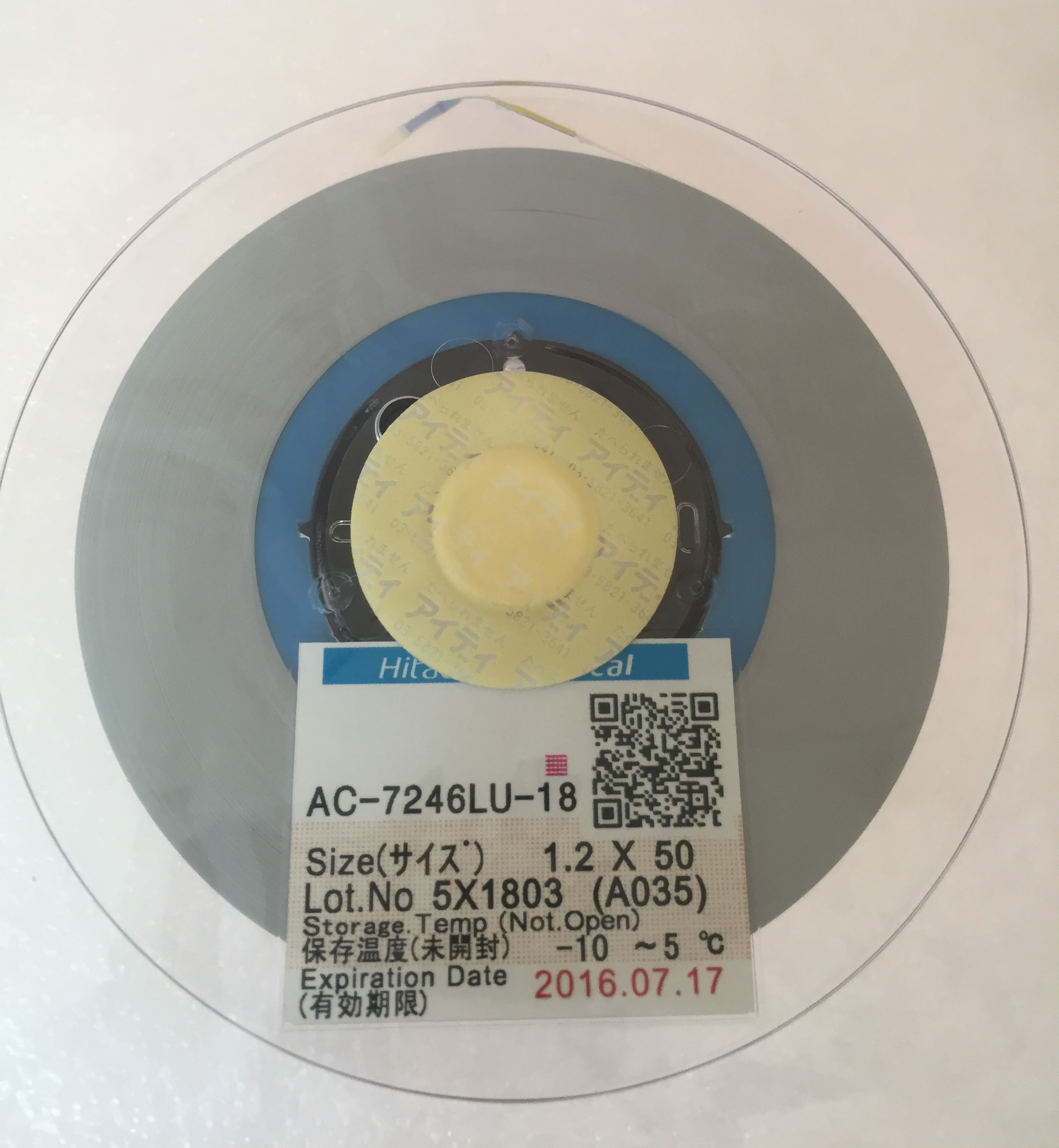 AC-7246LU-18 1.5mm×50m ACF tape