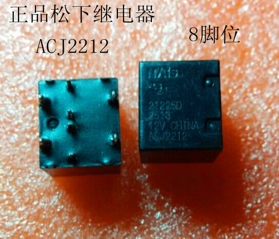ACJ2212 RELAY NEW