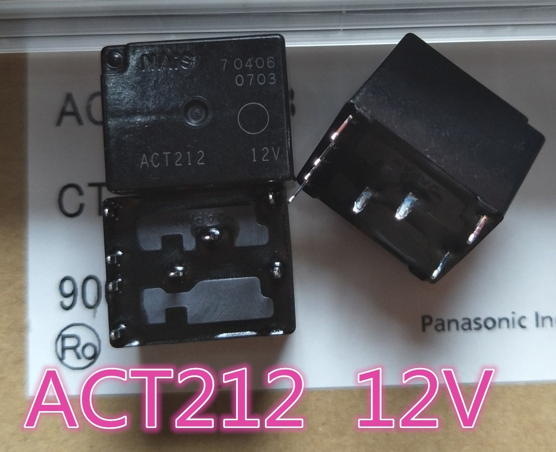 ACT212 12V RELAY NEW