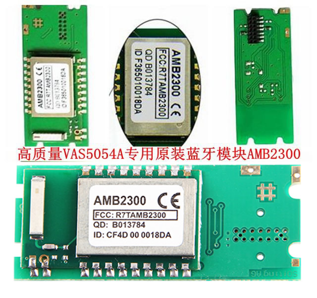 AMB2300 bluetooth module for VAS5054A