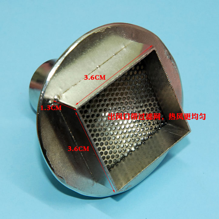 Air Tip for 850 Hot Air Gun BGA Nozzle 18MM*18MM