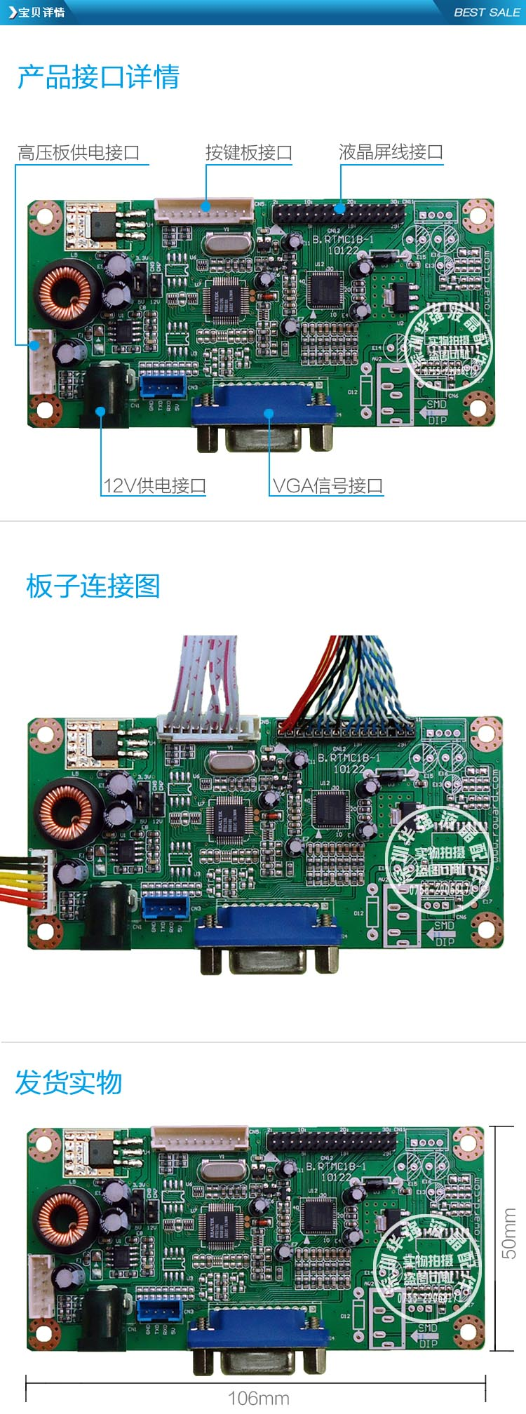RTD2025L ROWARD PC DRIVER BOARD B.RTMC1B-1 up for 19inch LCD with DC and VGA connector