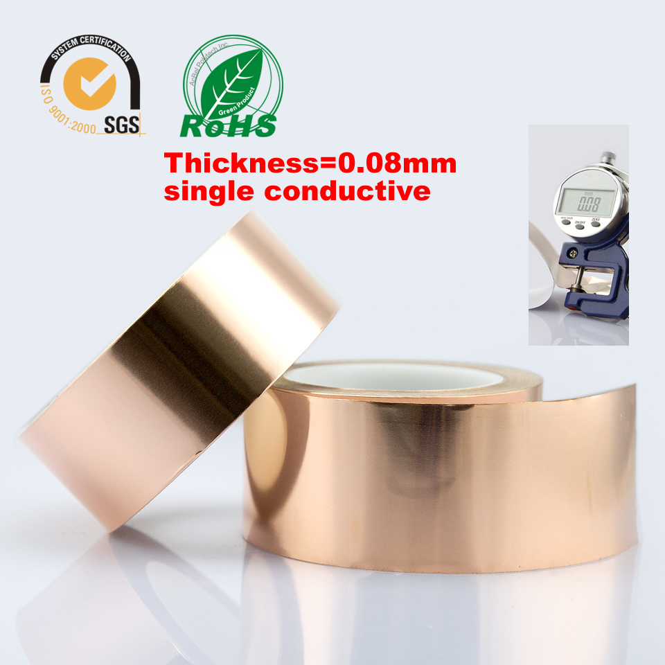 Copper Foil Tape 30MM*30M 0.08mm