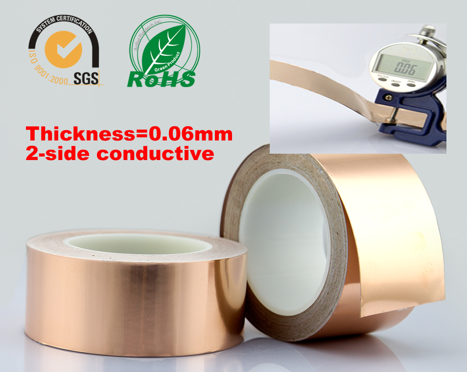 Copper Foil Tape 2-side conductive 60mm*30m 0.06mm