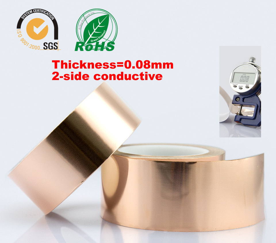 Copper Foil Tape 2-side conductive 18mm*30m 0.08mm
