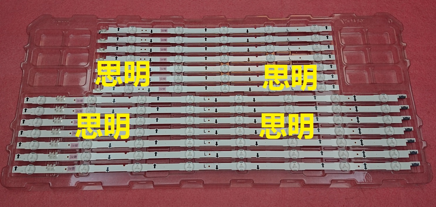 D4GE-600DCA-R2 D4GE-600DCB-R2 BN96-30433A BN96-30434A 60INCH TV LED STRIP 14PCS/SET