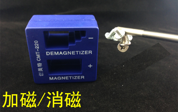 DEMAGNETIZER MAGNETIZER TOOL