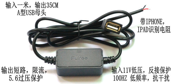 12V 24V 11.5-35V  to 5V TYPE A USB 1A 2A 2.5A DC-DC converter for car