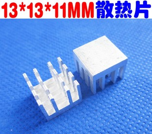 IC MOS Memory HEATSINK 13*13*11mm  5pcs/lot