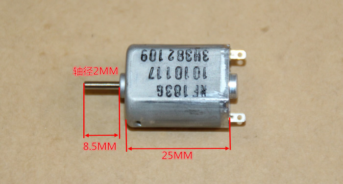 JOHNSON 130 DC Motor