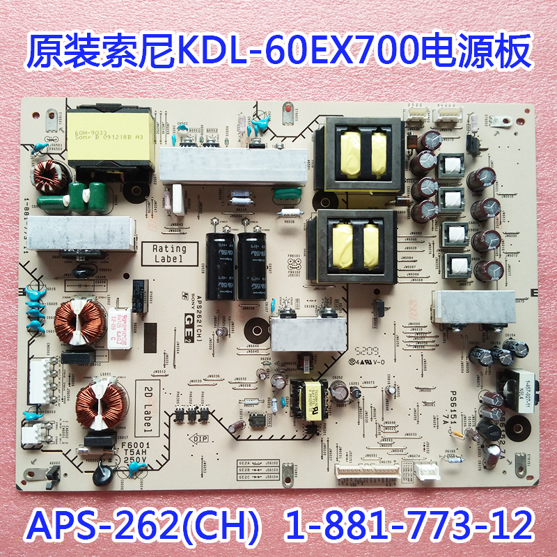 KDL-60EX700 APS-262(CH) GE2 1-881-773-12 power supply board