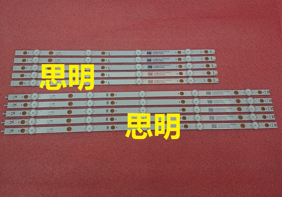 LB49023 V1_00 V0_00 led strip new 5pair=10pcs/set
