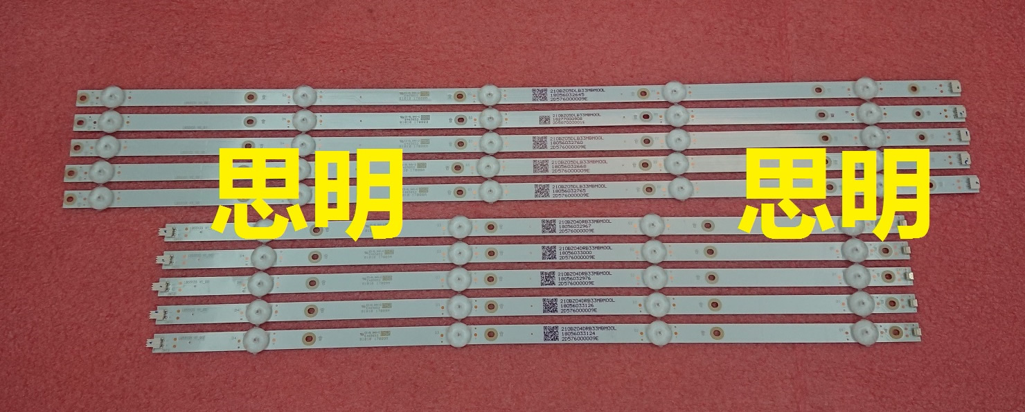 LB55135 V0_01 LB55135 V1_01 LED STRIP NEW 10PCS/SET