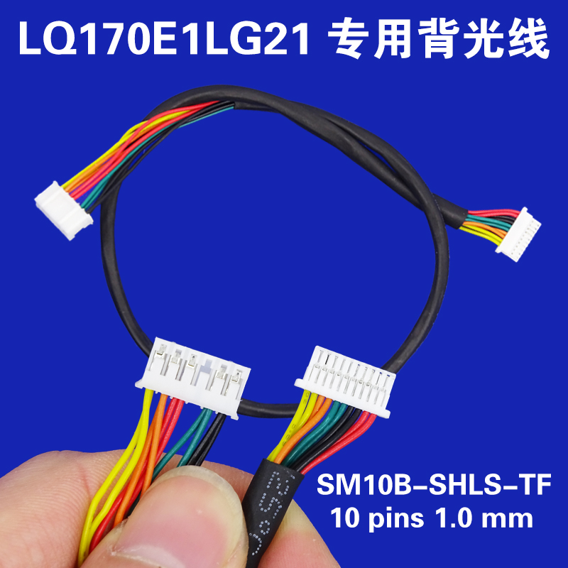 SM10B-SHLS-TF 10Pin backlight wire cable for LQ170E1LG21