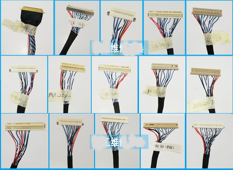LVDS LCD LED cable 15pcs set