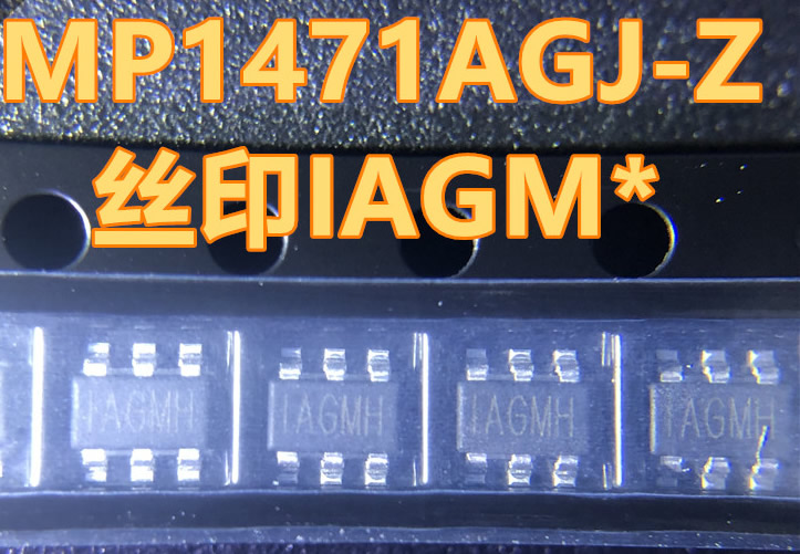 MP1471AGJ-Z CODE IAGM* SOT23-5  5PCS/LOT