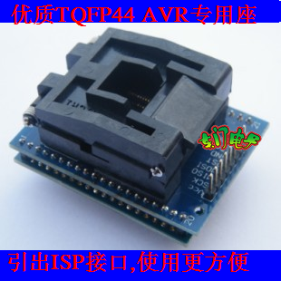 QFP44-40 socket for ALL-100GANG, ALL-11 series, LT-48 series, SuperPRO series, TOP series programmer tool