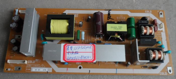 Power board QPWBFF185WJN1