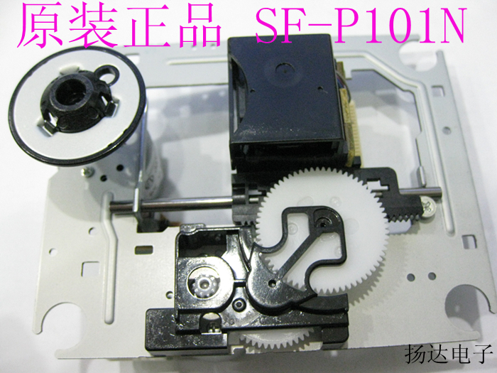 Sanyo SF-P101N 16P New Original