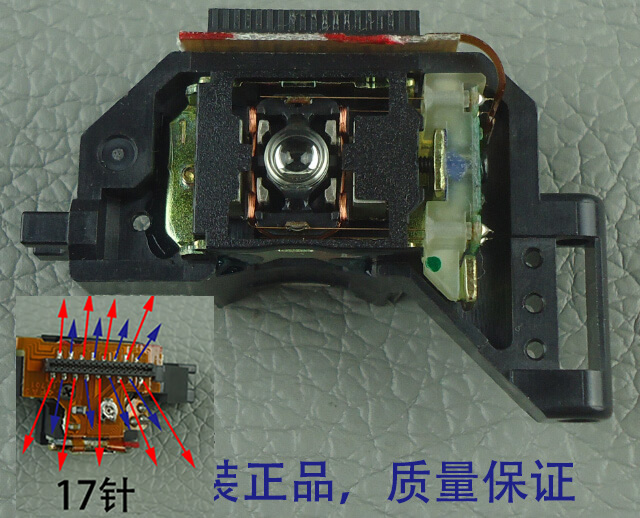 Sanyo SF-P151 17P connector New Original