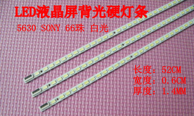 100218  520mm 66leds  SLS46_5630_SONY_240-1D_rev_100218 led backlight strip 6mm 1.5mm