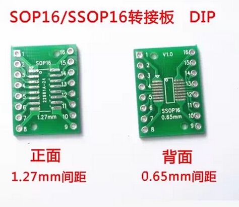 SOP16 SSOP16 TSSOP16  to DIP 0.65mm 1.27mm  10pcs/lot