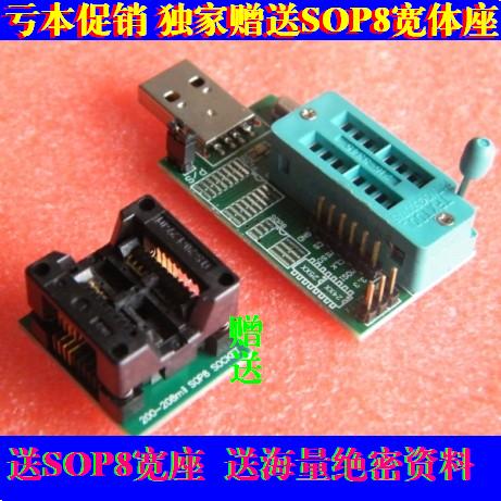 SPI FLASH 24 25 serial EEPROM programmer SPI FLASH 24 25 serial