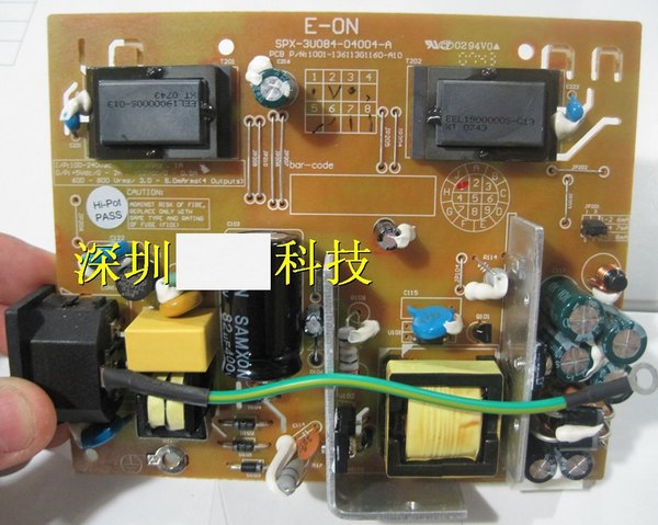 Dual output 12V/5V 4 ccfl Universal power board