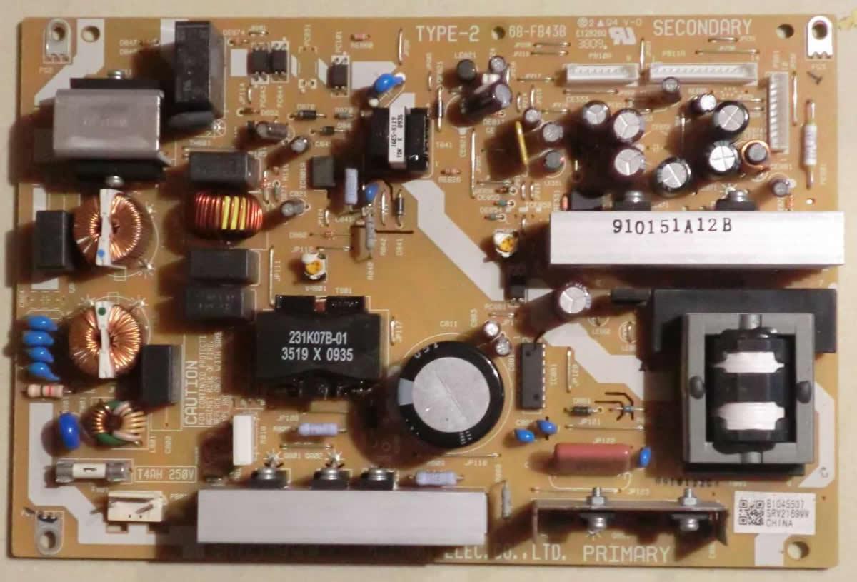 Srv2169ww repair