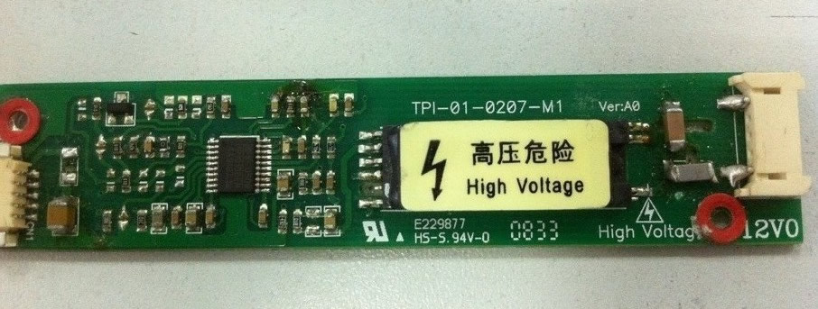 TPI-01-0207-M1 Inverter board New