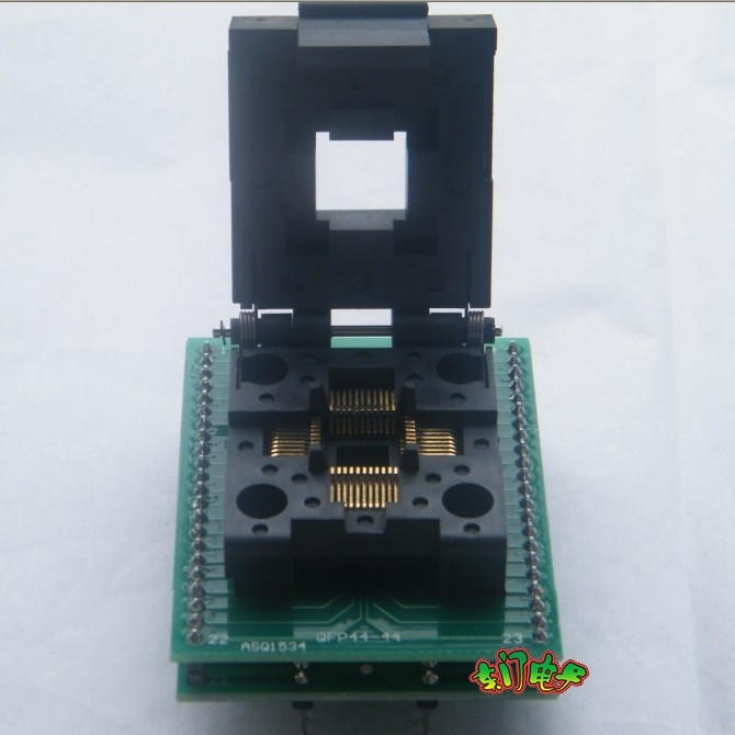 TQFP44 DIP44 adapter with cover