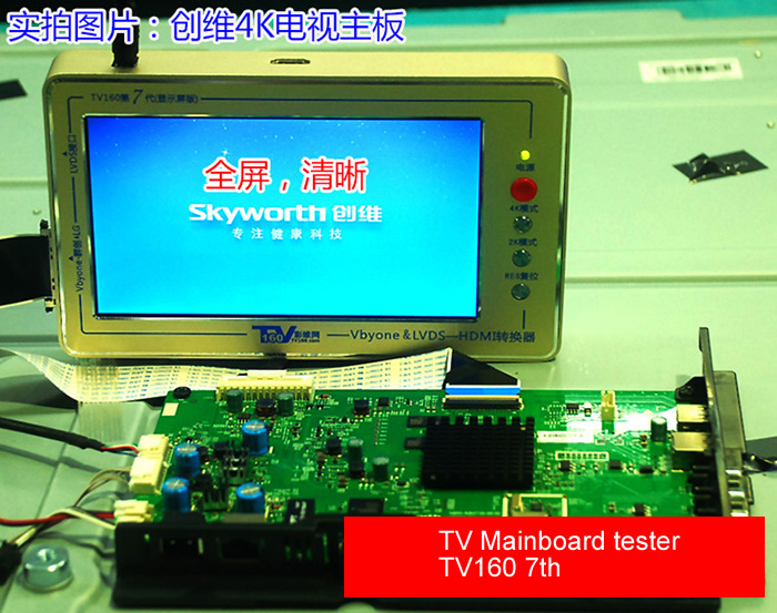 Tv160 7th Tv Mainboard Test Tool Vbyone Amp Lvds To Hdmi